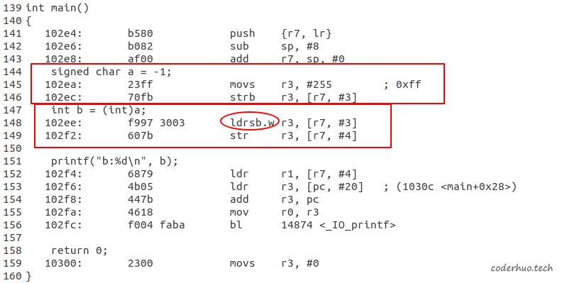 符号位扩展汇编代码